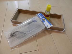 おさかな観察水槽材料(1)
